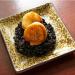 Emperor's Black Rice